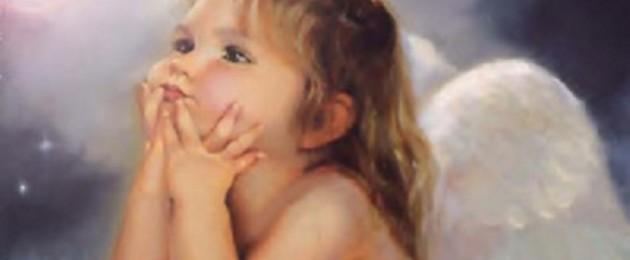 angeles amorosos