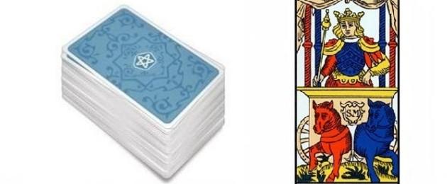 tarot carta 7
